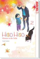 Hiso Hiso - Flüstern in der Stille 02