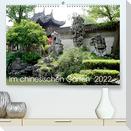 Im chinesischen Garten (Premium, hochwertiger DIN A2 Wandkalender 2022, Kunstdruck in Hochglanz)