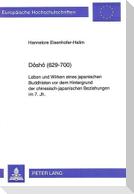 Dôshô (629-700)