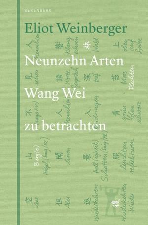 Eliot Weinberger / Beatrice Faßbender / Octavio Paz. 19 Arten Wang Wei zu betrachten. Berenberg Verlag GmbH, 2019.