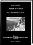 Greece 1940-1950