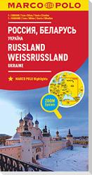 MARCO POLO Länderkarte Russland, Weißrussland 1:2 000 000 + 10 000 000