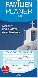 Kirchen und Klöster Griechenlands (Wandkalender 2022 , 21 cm x 45 cm, hoch)