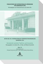 Akten des XIII. Internationalen Germanistenkongresses Shanghai 2015 - Germanistik zwischen Tradition und Innovation