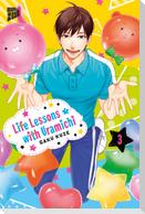 Life Lessons with Uramichi 3