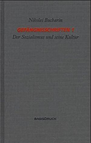Swetlana N Gurwitsch-Bucharina / Swetlana N Gurwit