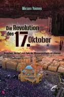 Die Revolution des 17. Oktober