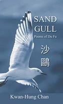 Sand gull Vol. 1