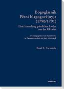Bogoglasnik - Pesni blagogovejnyja (1790/1791)