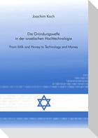 Die Gründungswelle in der israelischen Hochtechnologie