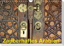 Zauberhaftes Arabien (Wandkalender 2022 DIN A4 quer)