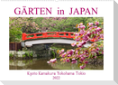 Gärten in Japan (Wandkalender 2022 DIN A2 quer)