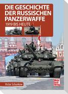 Die Geschichte der russischen Panzerwaffe