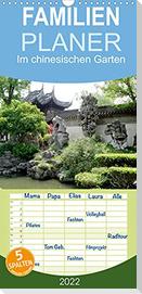 Im chinesischen Garten (Wandkalender 2022 , 21 cm x 45 cm, hoch)