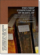 The First Compendium of Ibadi Law