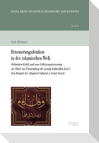 Erneuerungsdenken in der islamischen Welt