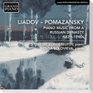 Piano Music from a Russian Dynasty