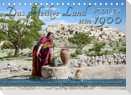 Das Heilige Land um 1900 - Fotos neu restauriert und koloriert (Tischkalender 2022 DIN A5 quer)