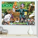 Fernweh und Traumziele: Tokio entdecken (Premium, hochwertiger DIN A2 Wandkalender 2022, Kunstdruck in Hochglanz)