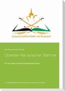 Oberster Rat syrischer Stämme