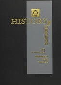Revolutionary Russia 1890-1930: Revolutionary Russia