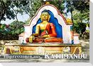Impressionen aus Kathmandu (Wandkalender 2022 DIN A2 quer)