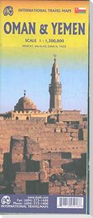 Yemen/Oman 1:1 300 000