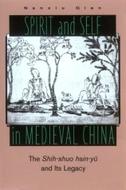 Qian: Spirit & Self in Medieval CL