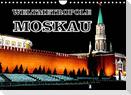 Weltmetropole Moskau (Wandkalender 2022 DIN A4 quer)