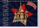 Moskau - Moscow (Tischkalender 2022 DIN A5 quer)
