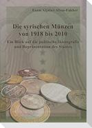 Die syrischen Münzen von 1918 bis 2010