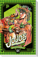 JoJo's Bizarre Adventure - Part 2: Battle Tendency 1